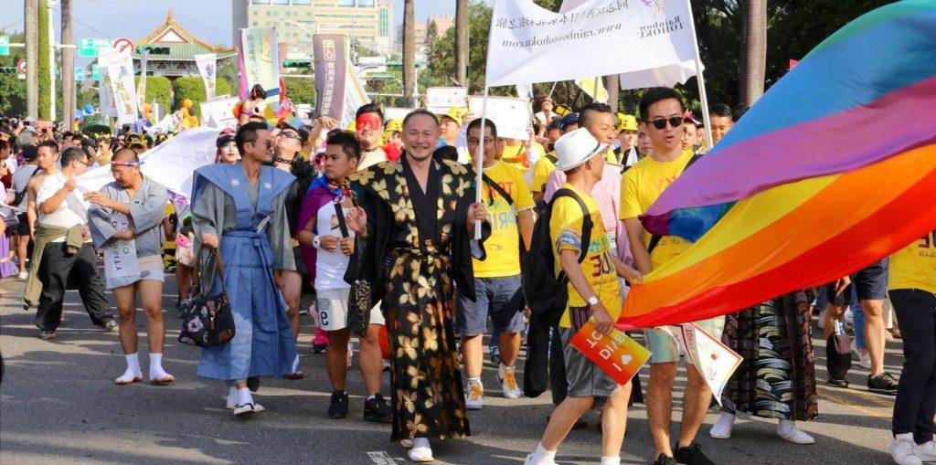 japan gay pride, japan pink economy, japan pink dollar, lgbt token, cryptocurrency